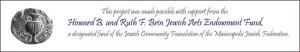 Brin Fund Acknowledgement_new